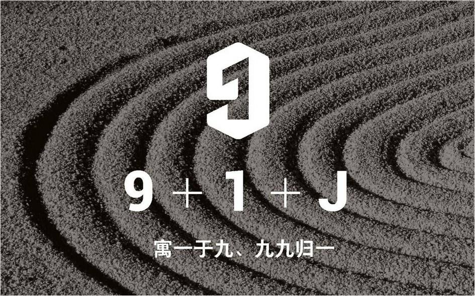 网咖连锁九色虹vi设计