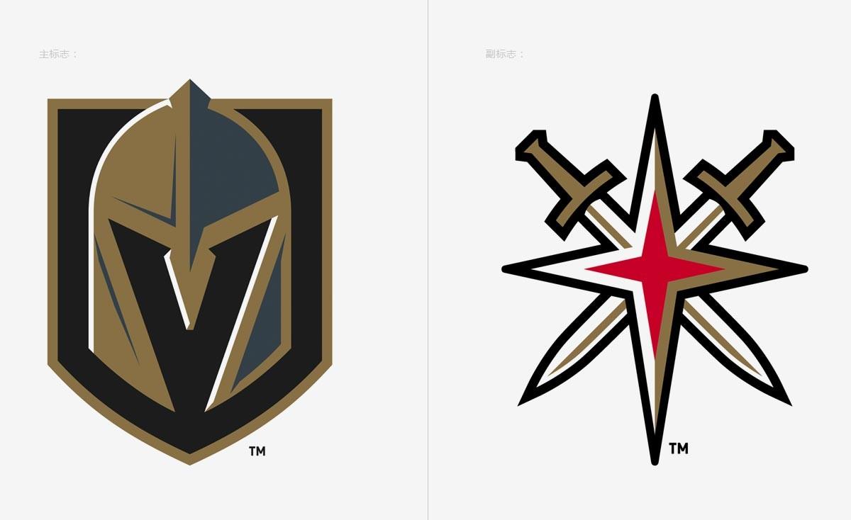 Vegas Golden Knights形象VI设计欣赏