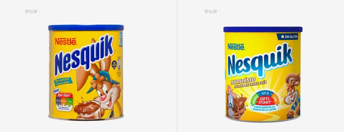 Nesquik视觉形象VI设计
