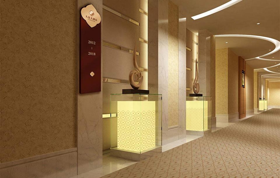 天豪大酒店vi设计