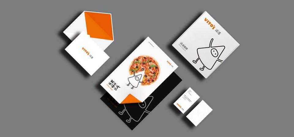 意佰度(上海)餐饮管理有限公司的滋活披萨vi设计欣赏