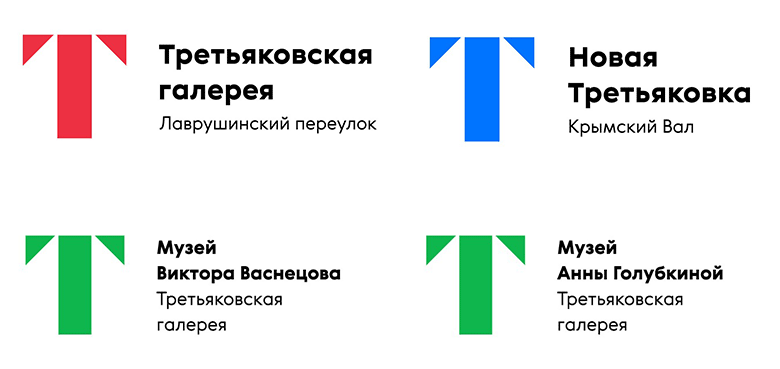 俄罗斯特列季亚科夫画廊Tretyakov Gallery形象vi设计