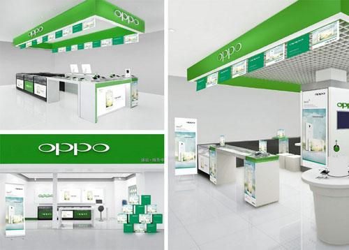 手机品牌OPPO形象vi设计