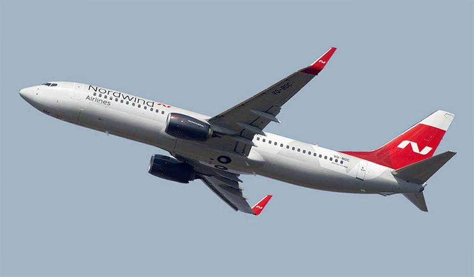 北风航空公司Nordwind Airlines形象设计
