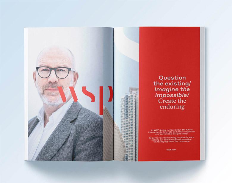 全球专业顾问服务公司,WSP集团