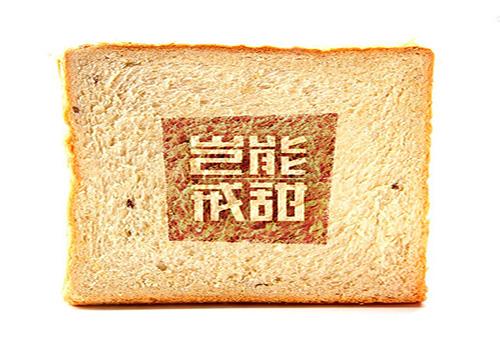 面包连锁专卖店形象视觉品牌VI设计