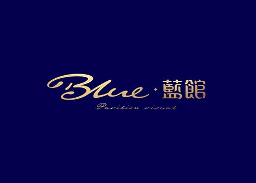 Blue·蓝馆西餐厅VI系统独特设计