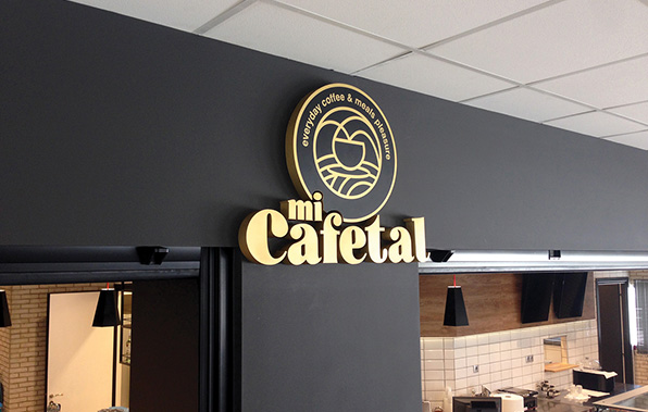 咖啡品牌Cafetal形象设计欣赏