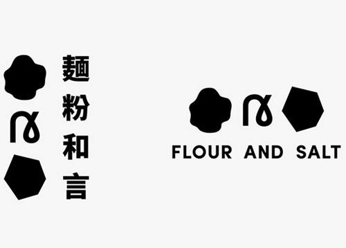 台北一家面包店Flour&Salt品牌形象设计