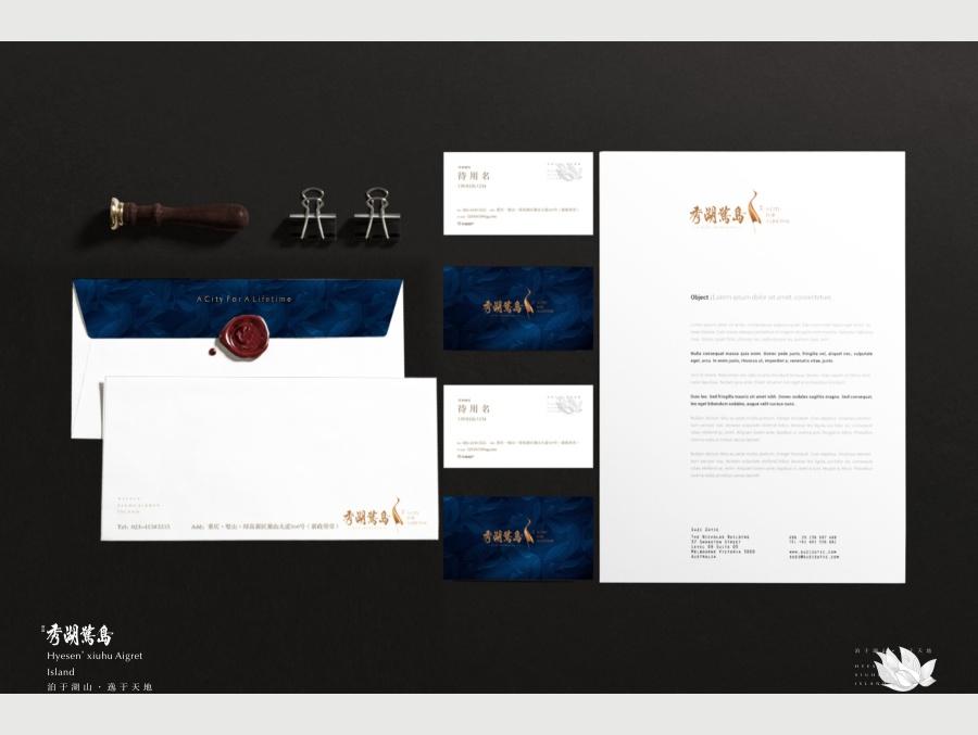 秀湖鹭岛生活区vi形象设计