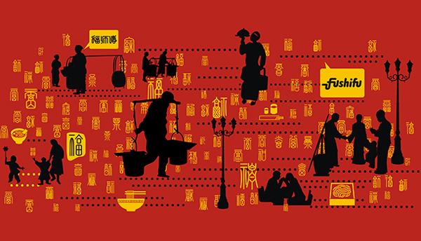 香港餐饮品牌,福师傅形象vi设计