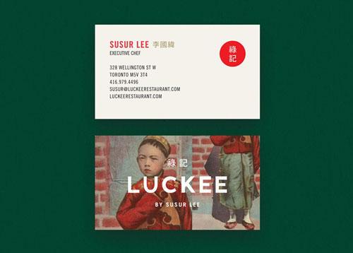 加拿大多伦多新派中餐厅禄记Luckee
