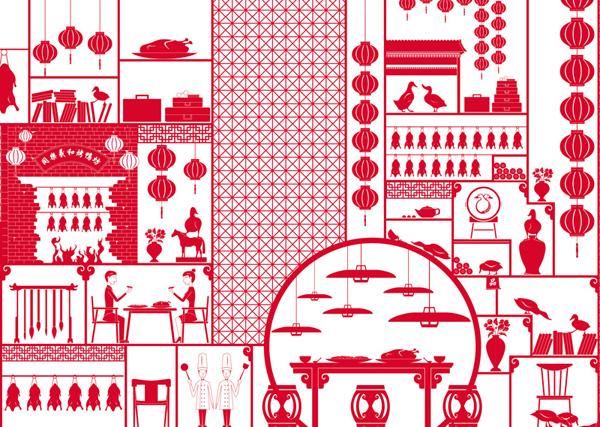 同乐羲和餐厅视觉vi形象设计