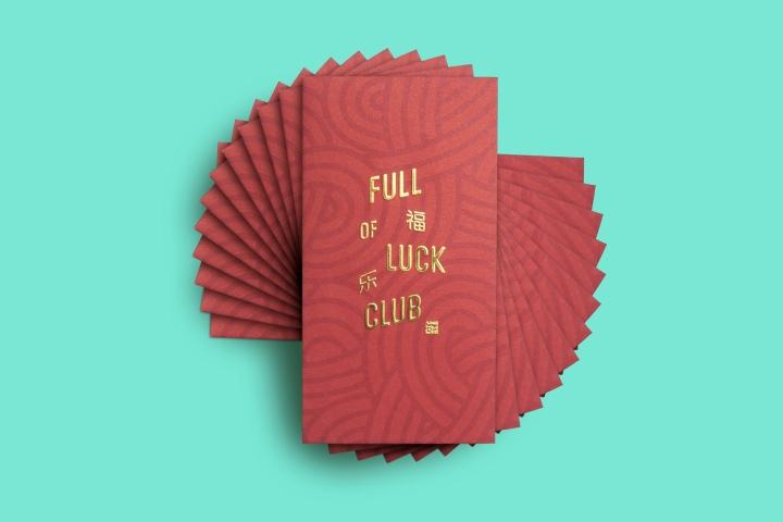 福乐餐厅形象设计Full of Luck Club