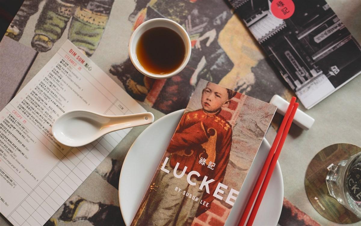 """加拿大多伦多新派中餐厅""""禄记""""Luckee品牌vi设计"""