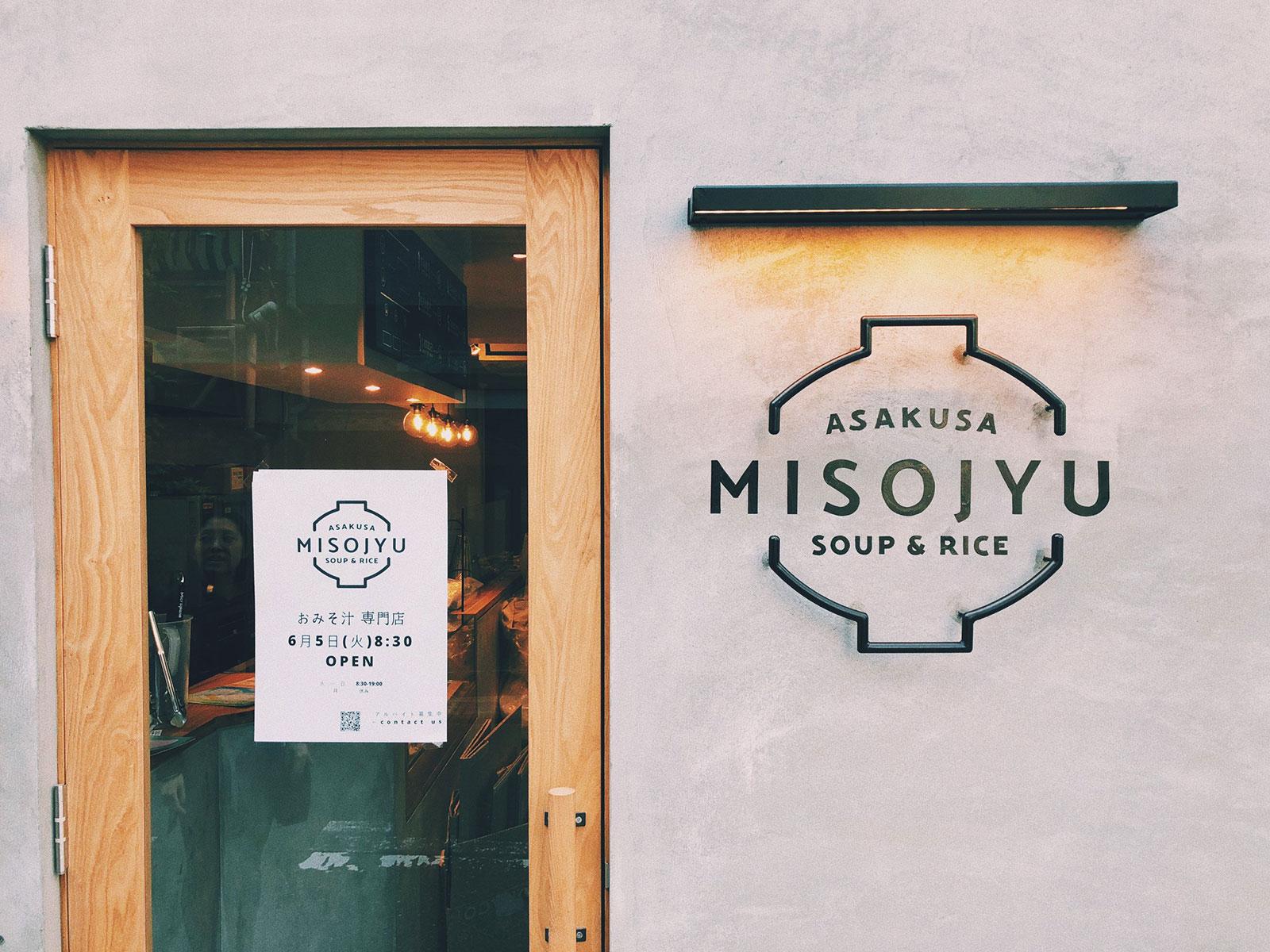 国外餐饮品牌Misojyu形象vi设计
