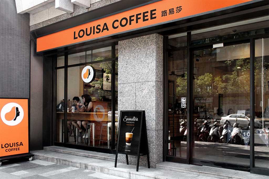 台湾本地咖啡路易莎品牌Louisa Coffee形象vi设计