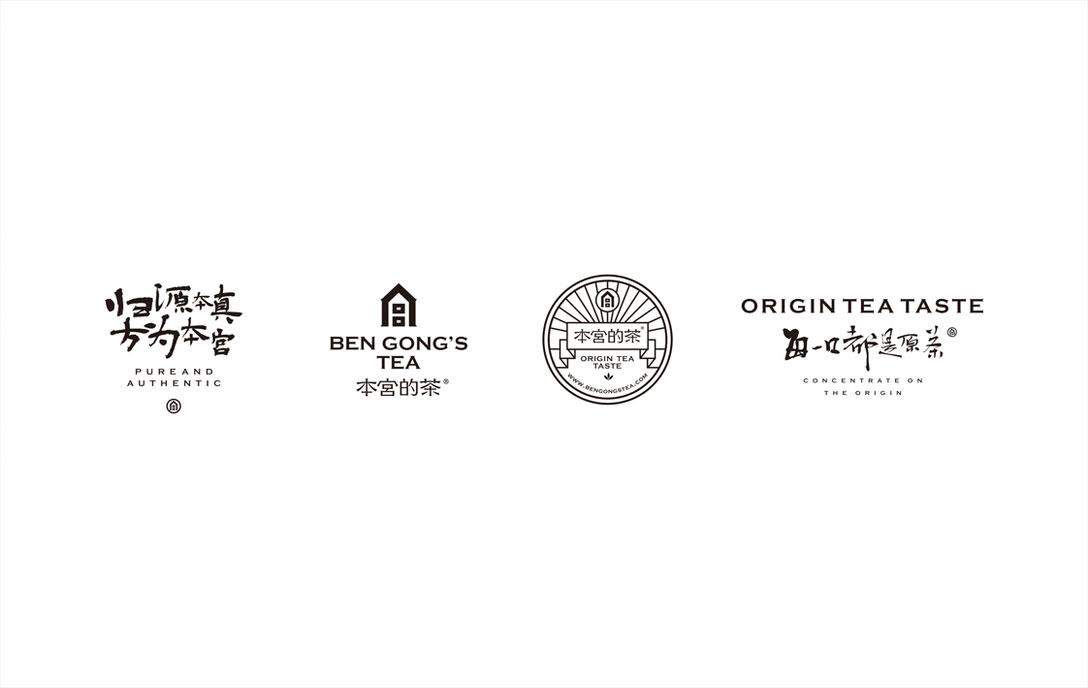 本宫的茶品牌形象vi设计欣赏