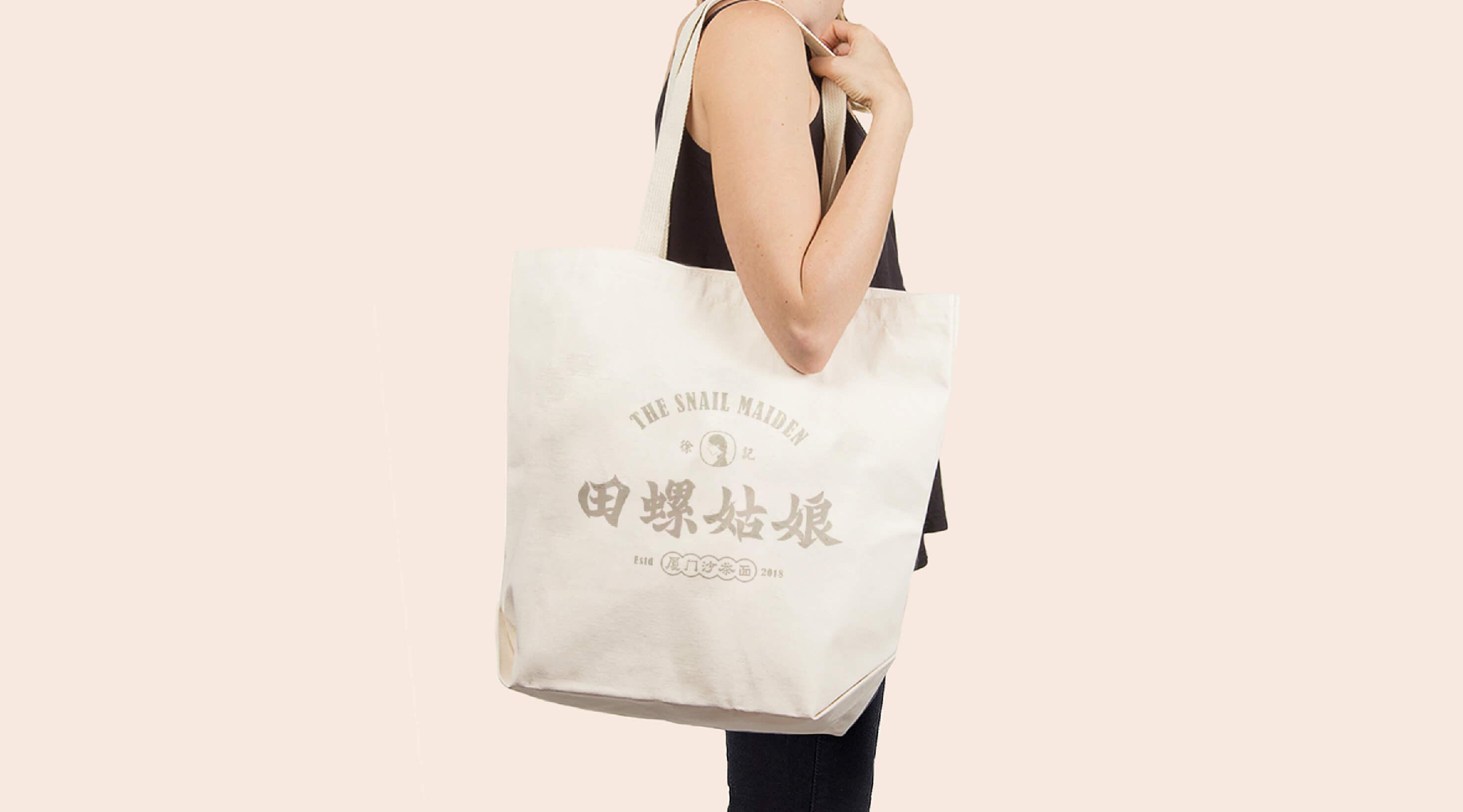 厦门沙茶面徐记田螺姑娘Snail Maiden品牌形象设计