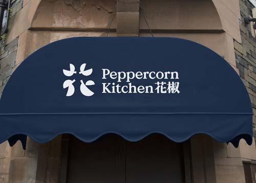 美国纽约花椒厨房Peppercorn Kitchen形象vi设计